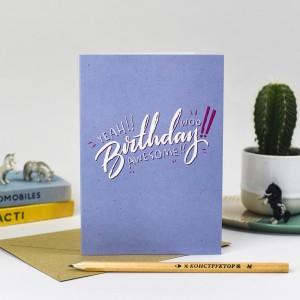 Birthday (52)